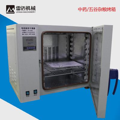 数显式恒温烤箱