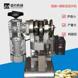 变频涡轮式压片机