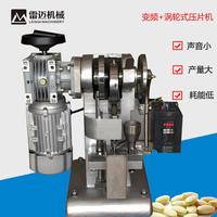 铝合金涡轮式+变频压片机