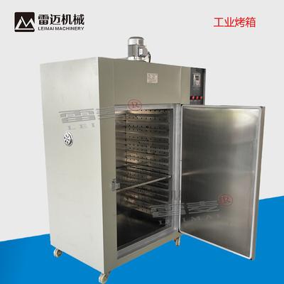 工业运风式恒温烤箱