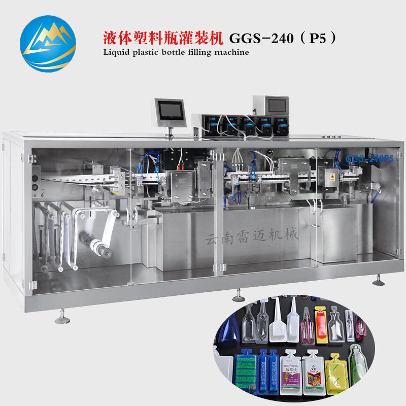 液体塑料瓶灌装机.jpg