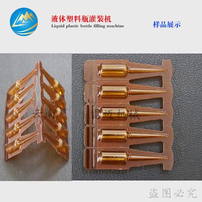 液体塑料瓶灌装机-样品3.jpg