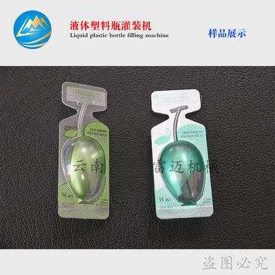 液体塑料瓶灌装机-样品1.jpg